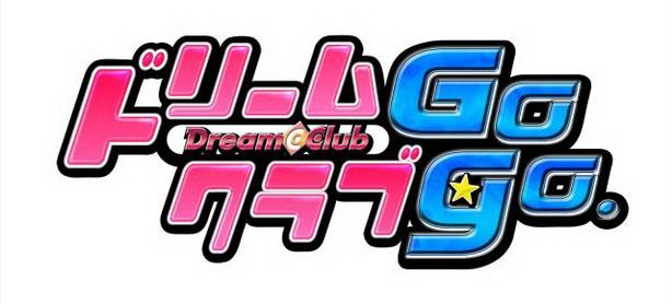 dream-club-gogo-347721.1 logo