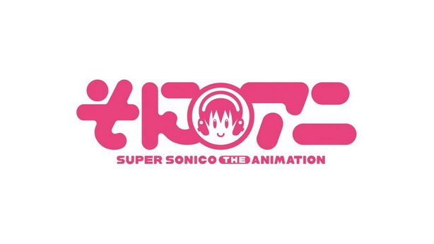 Super-Sonico-the-Animation (13)