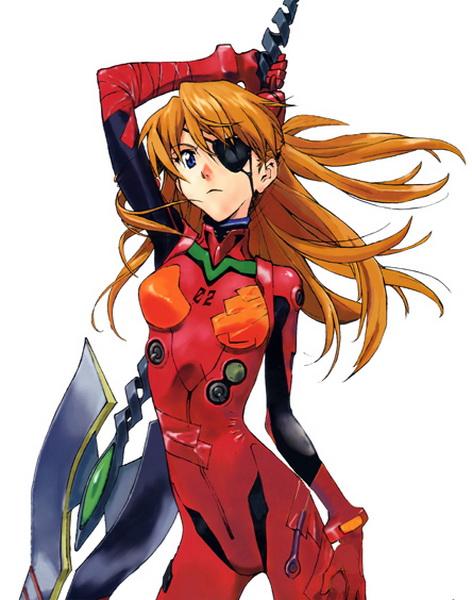 Evangelion (7)