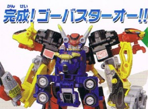 Minipla-Gobuster-Oh-Cover-B