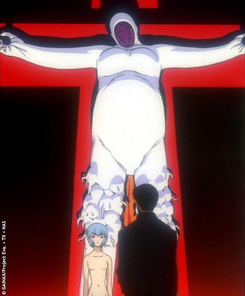 Encyclopedia of Evangelion 3  (1)