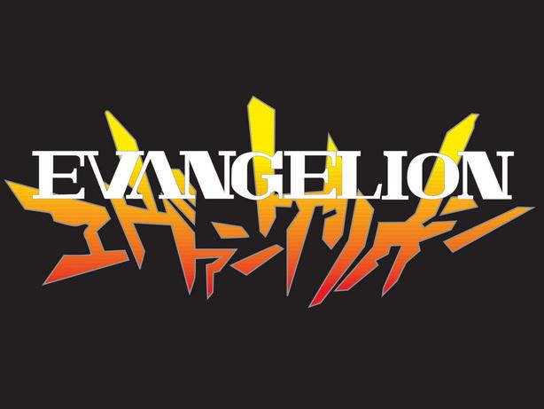 Encyclopedia of Evangelion 3  (19)