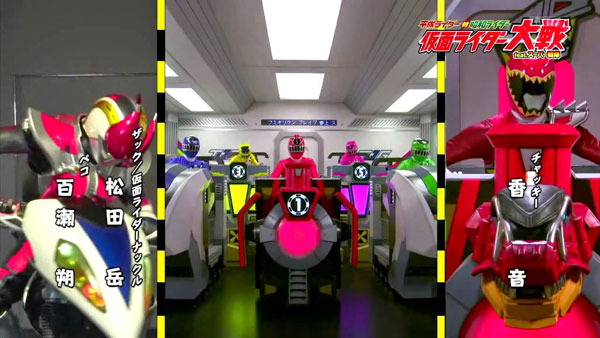 Heisei-Riders-Vs-Showa-Riders-Kamen-Rider-Wars-feat.-Super-Sentai-(11)