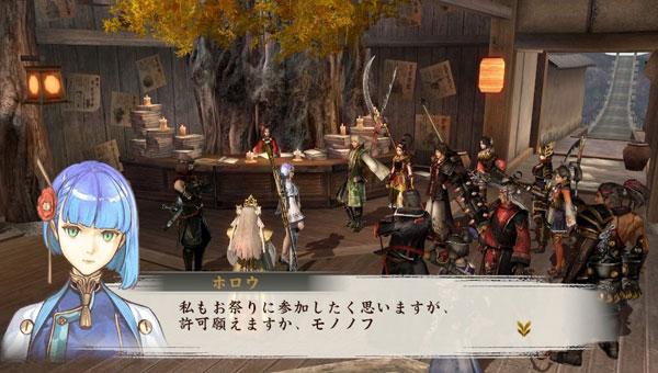 toukiden-kiwami-screenshot-(2)