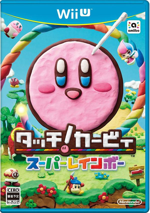 Kirby-and-the-Rainbow-Curse-(3)