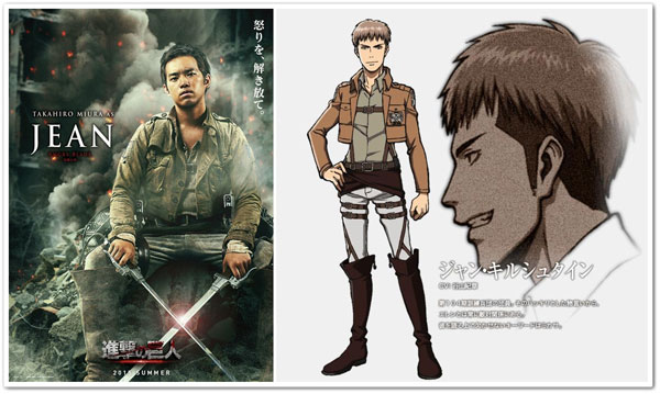 Attack-on-Titan-movie-(3)