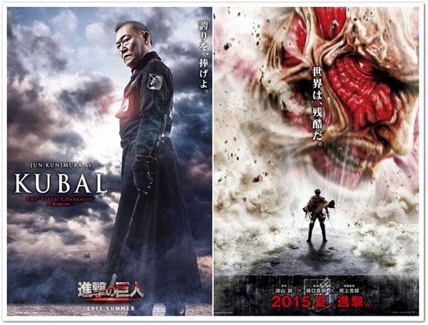 Attack-on-Titan-movie-(42)
