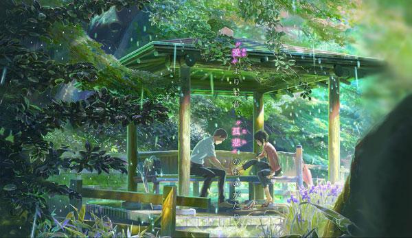 The-Garden-of-Words-(10)
