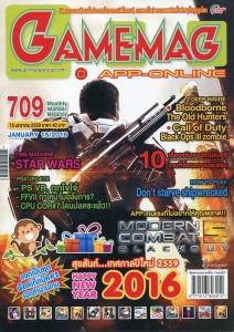 GAMEMAG-APP-ONLINE-No.709