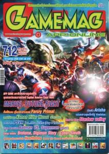GAMEMAG-APP-ONLINE-No.712