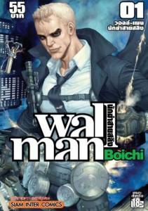 Wallman-Volume-1