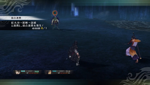 Tales of Berseria (PS4) - Gameplay Walkthrough Part 3 - Figaru Snowfield & Ice Cave (1).mp4_20161022_154529.126