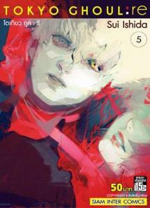 Tokyo-Ghoul-Re-Volume-05