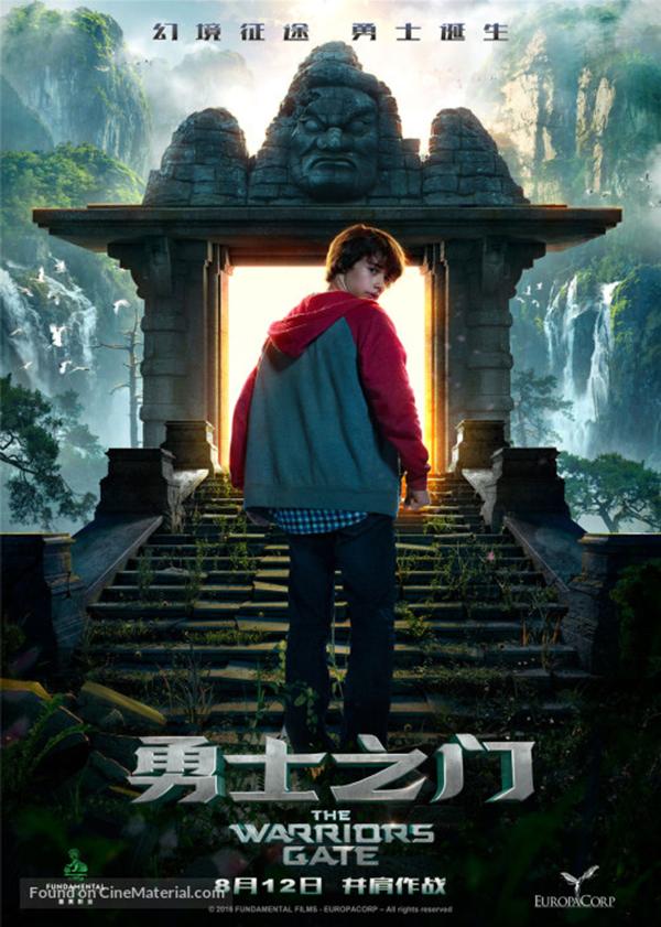Warrior-s-Gate---poster-(9)