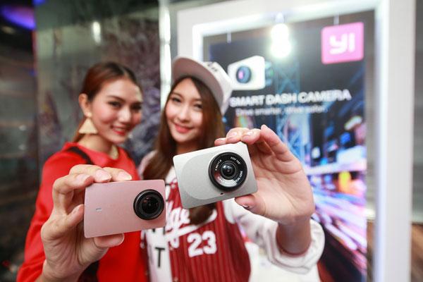 news YI-Technology-20160927