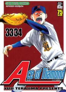 Ace-of-Diamond-17