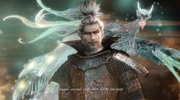Nioh Review (10)