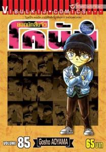 New_manga_February_2017_05