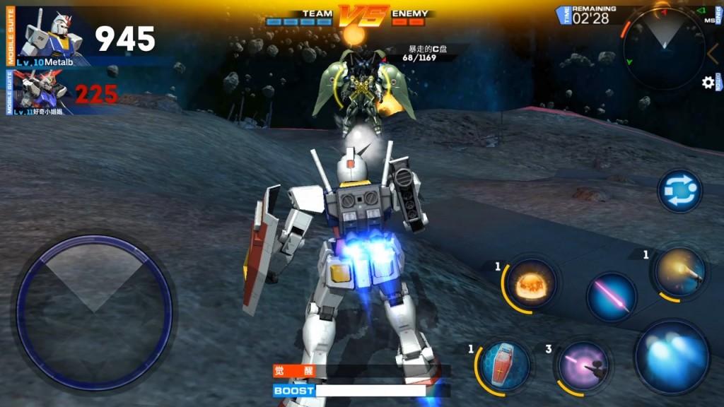 Gundam Versus Mobile (20)