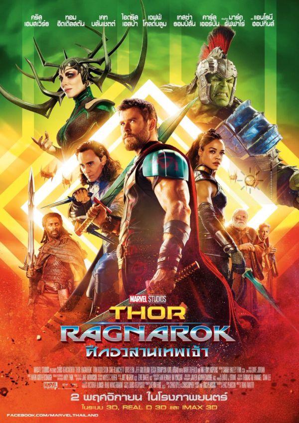 Thor Ragnarok_001