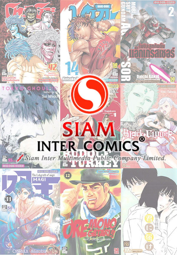 SIC_Cover