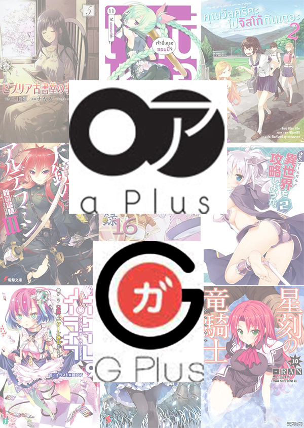 Animag_Cover