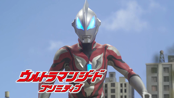 Ultraman Geed (20)