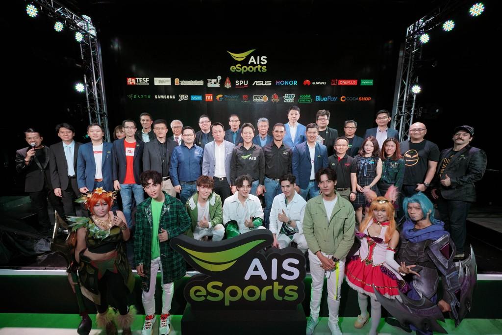 Pic_AIS eSports_07