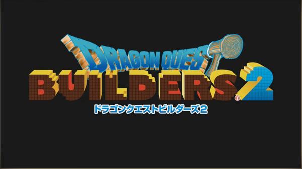 Dragon Quest Builders 2 1st news (8)