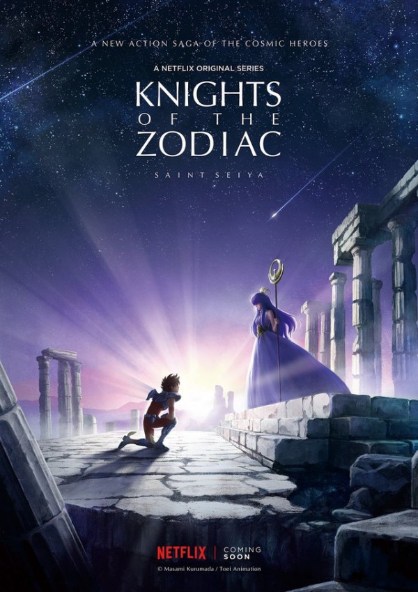 Knights_of_the_Zodiac_01