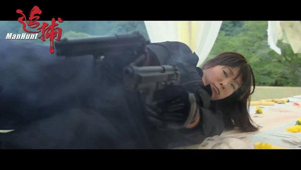 Manhunt - John Woo (10)