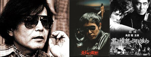 Manhunt - John Woo (14)
