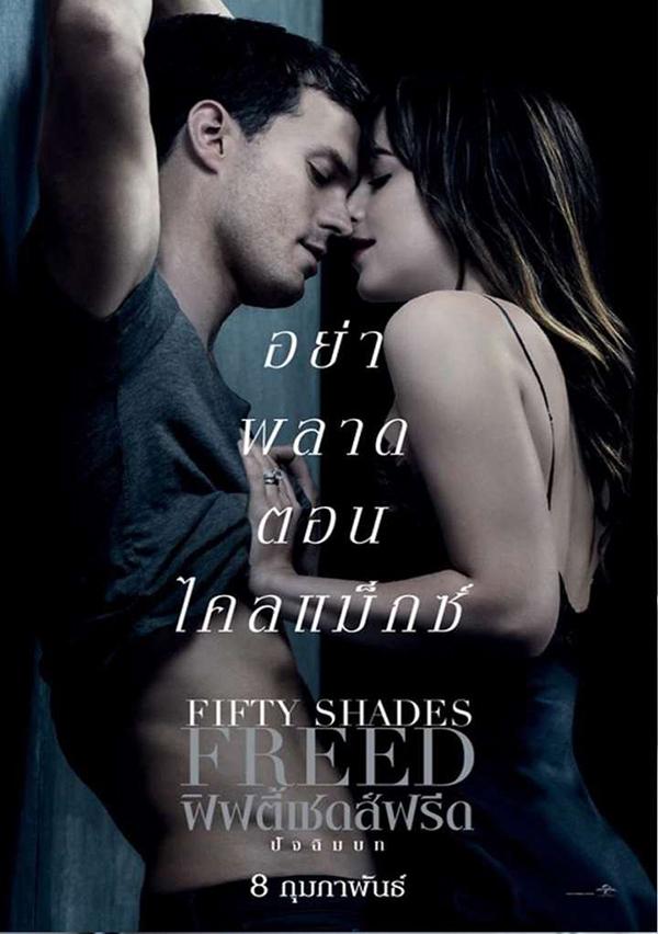 Fifty Shades Freed Stream Deutsch