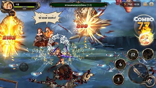 dragon spear master of nightmare apk