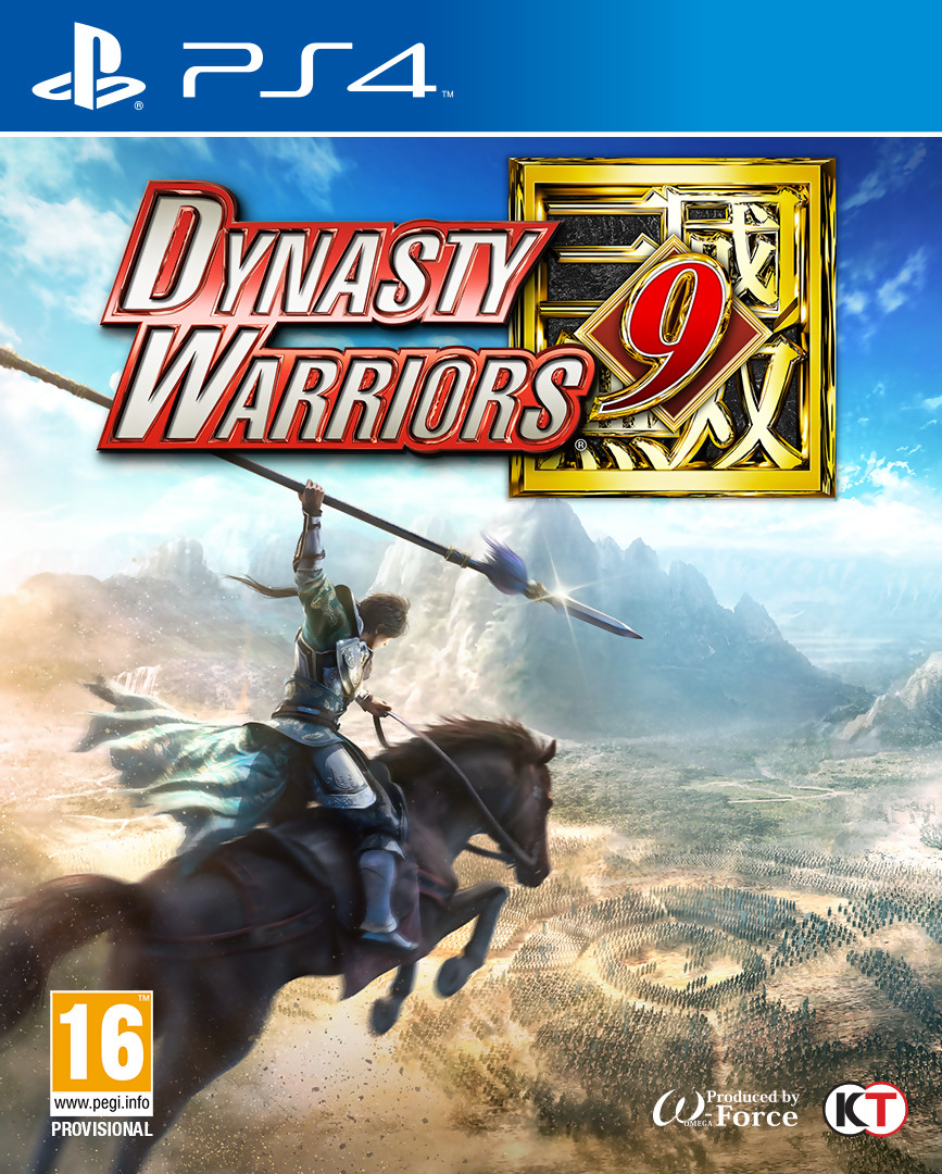 DYNASTY WARRIORS 9  review37