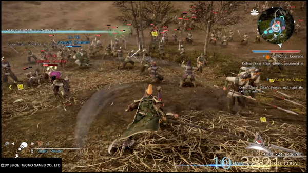 DYNASTY WARRIORS 9  review9