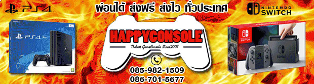 Happy-Console-Banner-180117-MTB