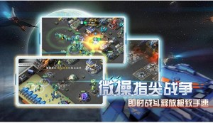 Mobile game 14th-June (11)