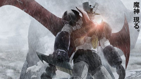 mazinger inf review9