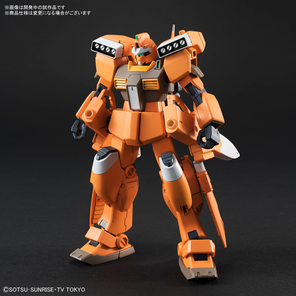 GM-III-Beam-Master (3)