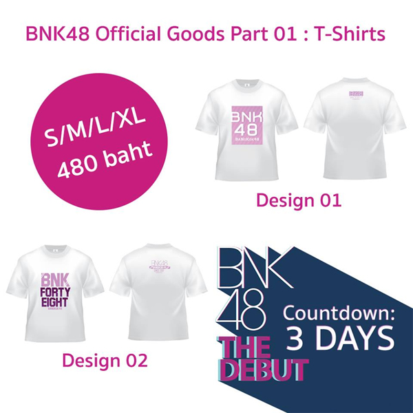 bnk48-colectible-you-must-have (16)