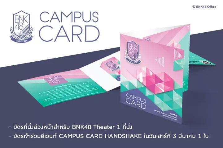 bnk48-colectible-you-must-have (18)