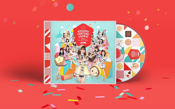 bnk48-colectible-you-must-have (2)