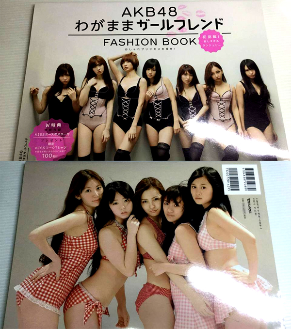 bnk48-colectible-you-must-have (7)