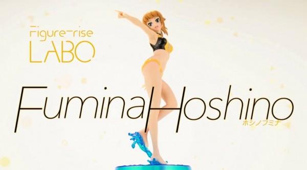 Figure Rise LABO Fumina (14)