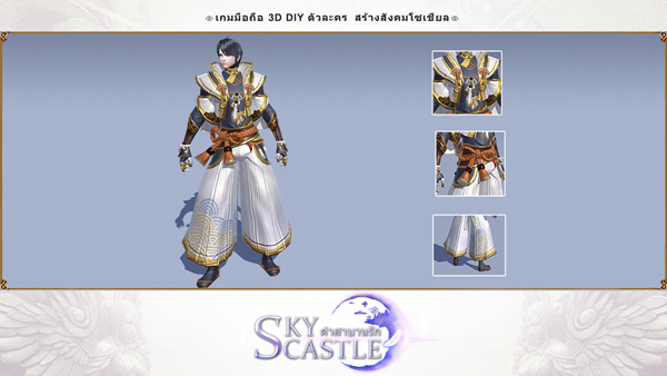 Sky Castle PR (9)