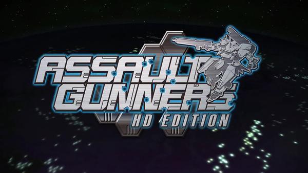 Assault-Gunners-HD-Edition (1)