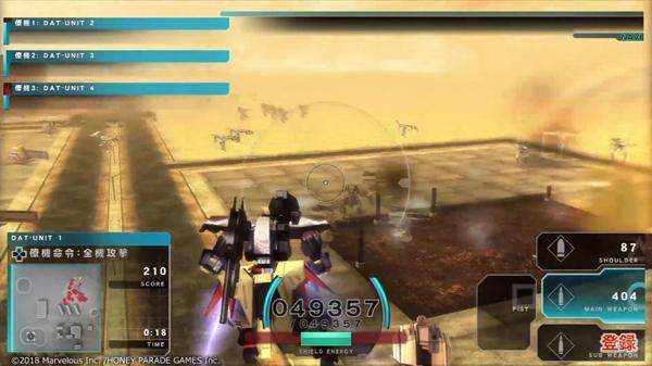 Assault-Gunners-HD-Edition (7)