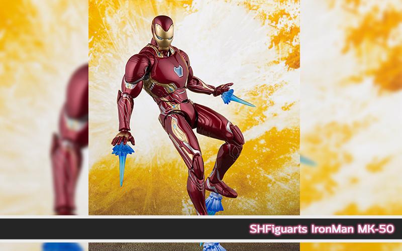 SHF-Ironman-MK-50 (8)