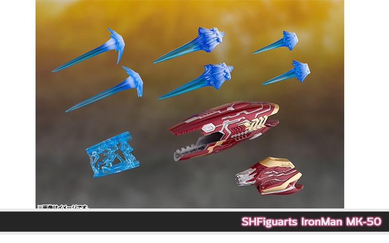 SHF-Ironman-MK-50 (9)